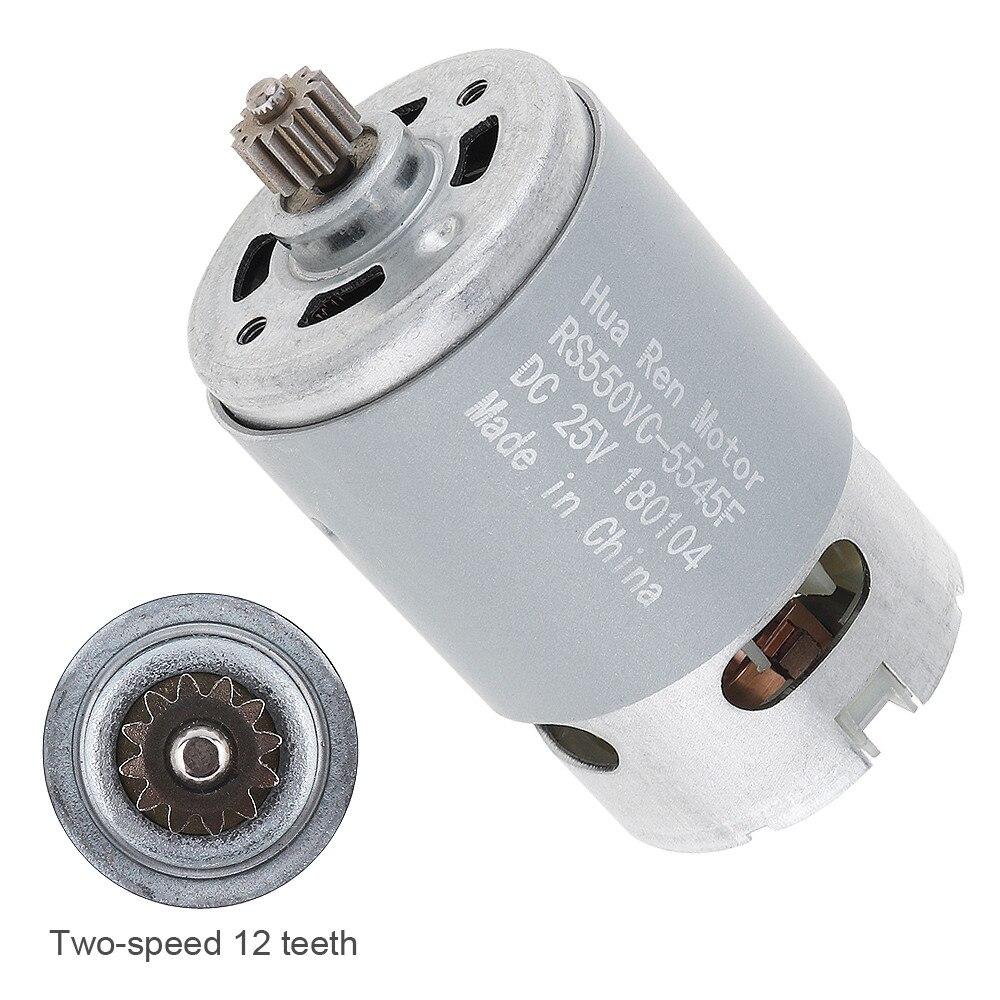 Rs550 25 v 19500 rpm dc motor com dois-velocidade 12 dentes e caixa de engrenagens de torque alto para furadeira elétrica/ferramentas de máquina de chave de fenda