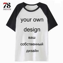 f19fae4c9 Camiseta de impresión de logotipo su propia imagen de diseño de la camiseta  de manga corta