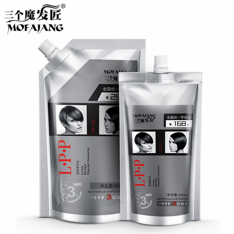 MOFAJANG 400ml/800ml LPP Nutrition Essence Repair HairMask Repair Damaged Frizz Dry Hair Hydrotherapy Hair Conditioner image