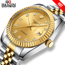 Haiqin Men's watches Mechanical mens watches Top Brand