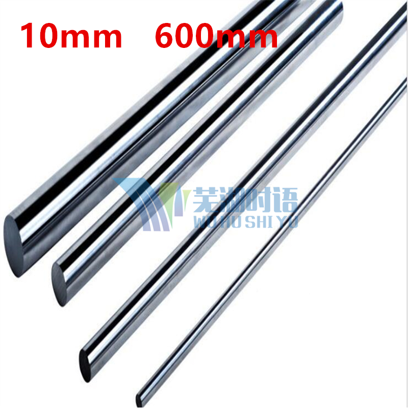 Free shipping 4pcs/lot 10-600mm 10mm linear shaft 600mm harden chrome plated CNC XYZ part round rod диски helo he844 chrome plated r20