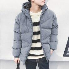 Новая мужская зимняя куртка, пальто, модные хлопковые стеганые защищающие от ветра толстые теплые мягкие Брендовые куртки с капюшоном, мужские пуховики, пальто на молнии
