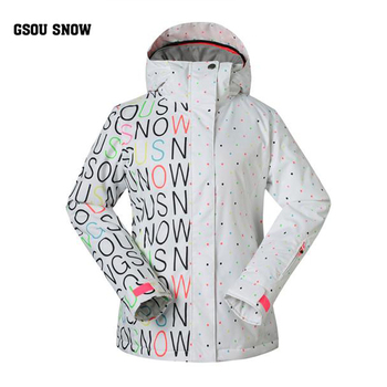 ba88a37878386 Gsou Snow 2018 зимняя уличная спортивная Лыжная куртка женская ветрозащитная  теплая Женская Съемная шапка лыжный костюм белый водонепроницаемый.