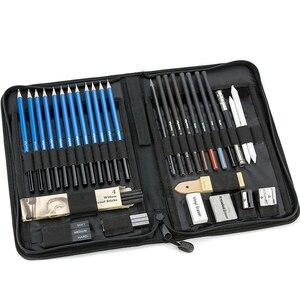 Image 5 - 40 pçs não deslizamento profissional para crianças presente esboçar lápis conjunto casa com zíper saco desenho arte suprimentos artigos de papelaria iniciante