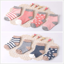 Службе!!! пара) весна/осень этаж новорожденного = кости малыша без носки зима
