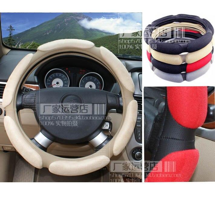 Sanduíche tecido Suede cobertura de volante de carro de pelúcia tampa do carro verão ix25 ix35 RAV4 k5 k2 k3 k4 c2 c4l c5 X1 tampa da roda