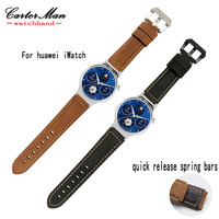22 18mm Lug End Huawei IWatch Genuine Leather Watchband With PVD Stainless Steel Buckle Straps Quick