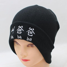 BING YUAN HAO XUAN Men Women Warm Winter Beanie Hat Black Knit Beanies Casual Cool Hip Hop For