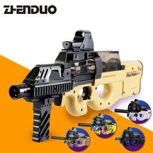 ZhenDuo P90 Auto Continuous Water Gun Paintball Toy Gun for Children Cool Gifts