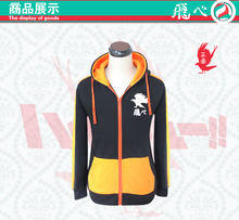 Haikyuu mixed color cartoon winter autumn coat