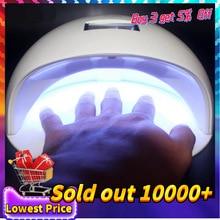 48 Вт УФ светодио дный лампа для сушки гель лак для ногтей лампа для льда Сушилка для ногтей инструменты для маникюра оборудование для маникюра Сушилка для ногтей