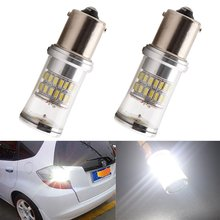 2-Pack Super White 920Lums 1156 BA15S replacement for Car Incandescence Bulb Interior RV Camper Brake Turn Bulb Stop Backup Lamp