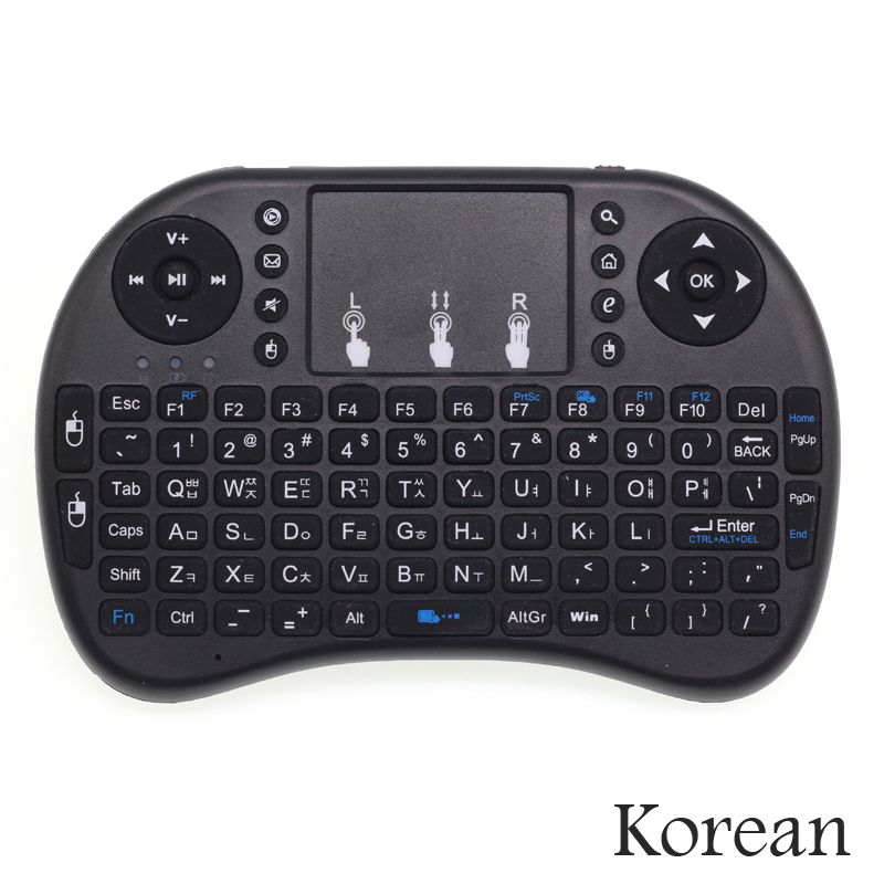 Coreano Teclado i8 2.4 ghz Mini Wireless Keyboard Air Mouse withTouchPad para Android TV Box/Laptops/Mini PC teclado inalambrico