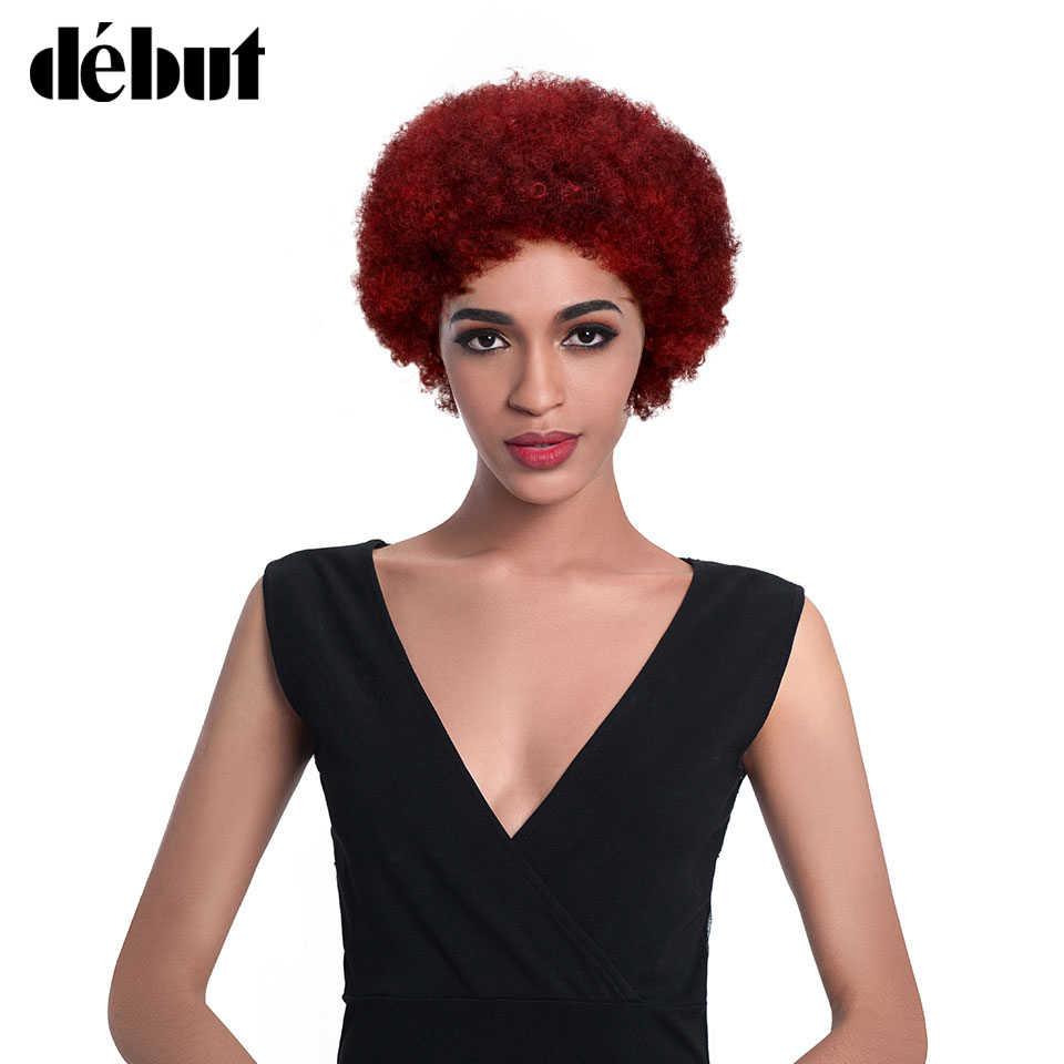 Дебютные короткие человеческие волосы парики бразильские волосы remy афро курчавые кучерявые парики для черного Омбре парик их натуральных волос женщин Бесплатная доставка
