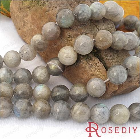Venta al por mayor diámetro 8 mm ronda de piedra Natural espectrolita joyería de Diy accesorios de los resultados aproximadamente 45 unidades ( JM6737 )