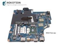 NOKOTION For Lenovo G565 Z565 Laptop Motherboard NAWE6 LA 5754P Socket S1 DDR3 HD5340 GPU Main Board