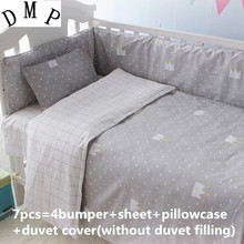 Discount! 6/7pcs Breathable baby crib bumper baby bedding Cot Newborn bed set 100% cotton,120*60/120*70cm