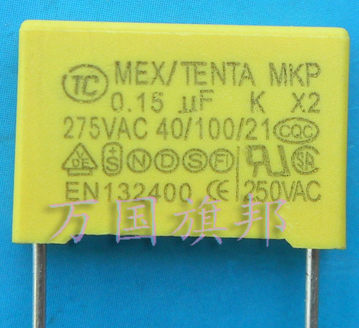 Electronic Components & Supplies Reasonable Wei Horse Mp3 X2 Safety Film Capacitor 0.047 Uf And Nf 473 275 Vac P15 A Great Variety Of Goods Passive Components