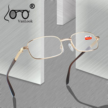 Men's Reading Glasses Glass Farsightedness +50 +75 +100 +125 +150 +175 200 +225 +250 +275 +325 +350 +375 400 +450 +500 +550 +600(China)
