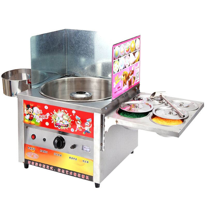 Aliexpress.com : Buy Gas Cotton Candy Machine Commercial ...