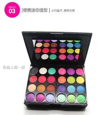 Good Quality Shadow Color Eye Shadow Palette Makeup все цены