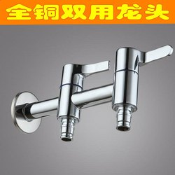 Copper two-site faucet double slider mop washing machine single cold basin