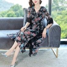 2XL Брендовое платье летнее женское шифоновое платье новое модное милое с v-образным вырезом длинное платье с высокой талией ТРАПЕЦИЕВИДНОЕ ПЛАТЬЕ ЖЕНСКОЕ