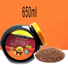 dried red worm  Rajah Cichlasoma fish food feed bulk sale 50g