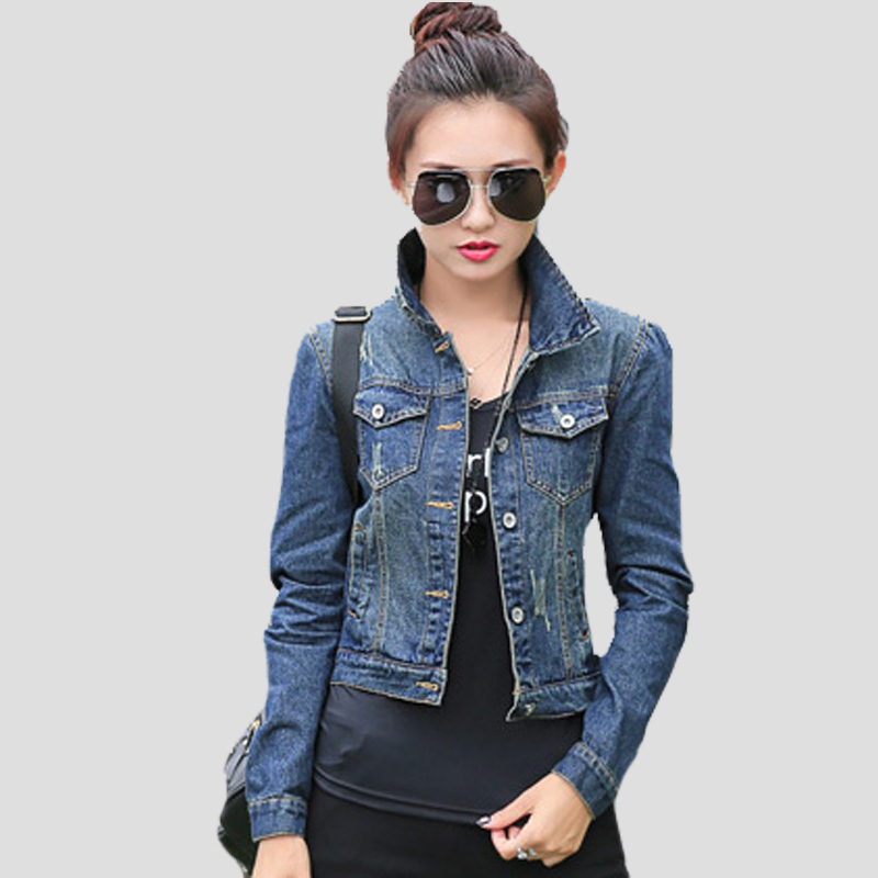 Popular Small Denim Jacket-Buy Cheap Small Denim Jacket lots from ...