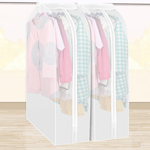 New Clothing Storage Bag Garment Suit Coat Dust Cover Protector Wardrobe Storage Bags For Household Clothes Organization