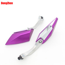 Free shipping High Quality Diamond Motorcycle RearView Side Mirror motocycle part