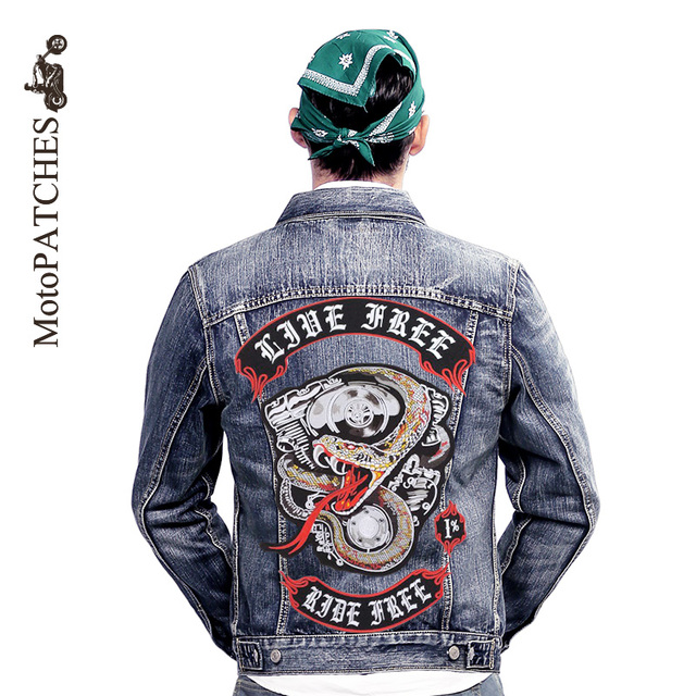 Embroidered Harley Davidson Studded Wild & Free B & S Patch
