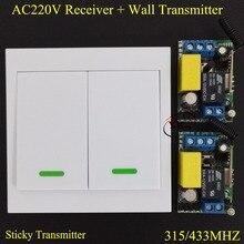 Bombilla LED para lámpara de cama interruptor remoto de ca 220V, transmisor remoto de pared, interruptor de luz inalámbrico, interruptor de control remoto en casa inteligente ASK 315433