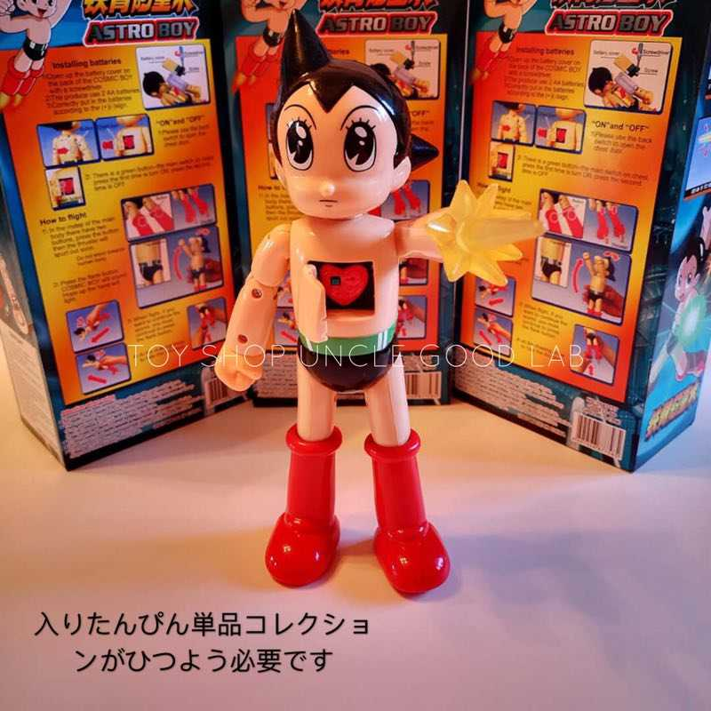 Very Big !! Box Toy Original Garage Kit Classic Toy 28cm Amine Astro Boy Action Figure Collectible Model Loose Toy Kids Gifts astro boy volume 7