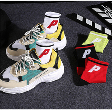 Women Hip-hop Cotton Autumn Winter Socks Fashionable Letters Solid Striped Sport Casual Crew Socks Funny Street College