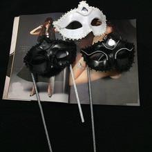 1 шт., женские и мужские маскарадные Вечерние Маски на палочке, ручной Блестящий Венецианский шар, маски для свадьбы, дня рождения, ночного клуба, карнавала, Пурима