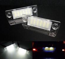2 шт. для VW Touran Golf Passat Caddy Jetta T5 светодио дный номер лицензии плиты светодио дный свет лампы