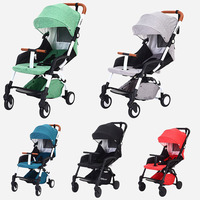 YOYACARE Aluminum Alloy Baby Carriage High View One Key Folding Four Wheels Stroller Lightweight Newborn Pram Sit and Lie Down