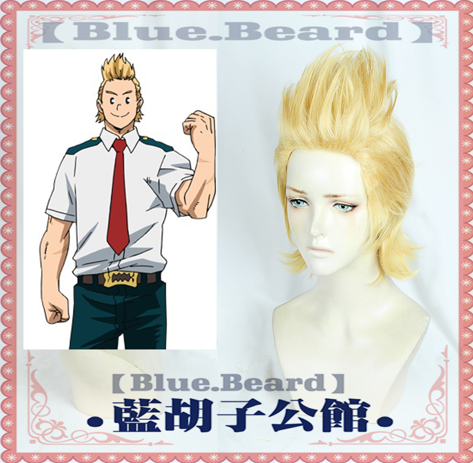 <font><b>Mirio</b></font> Toogata <font><b>Cosplay</b></font> Wig 2018 Boku no Hero Academia 3rd Season Short Slicked-back Anime Synthetic Hair My Hero Academia 3 image