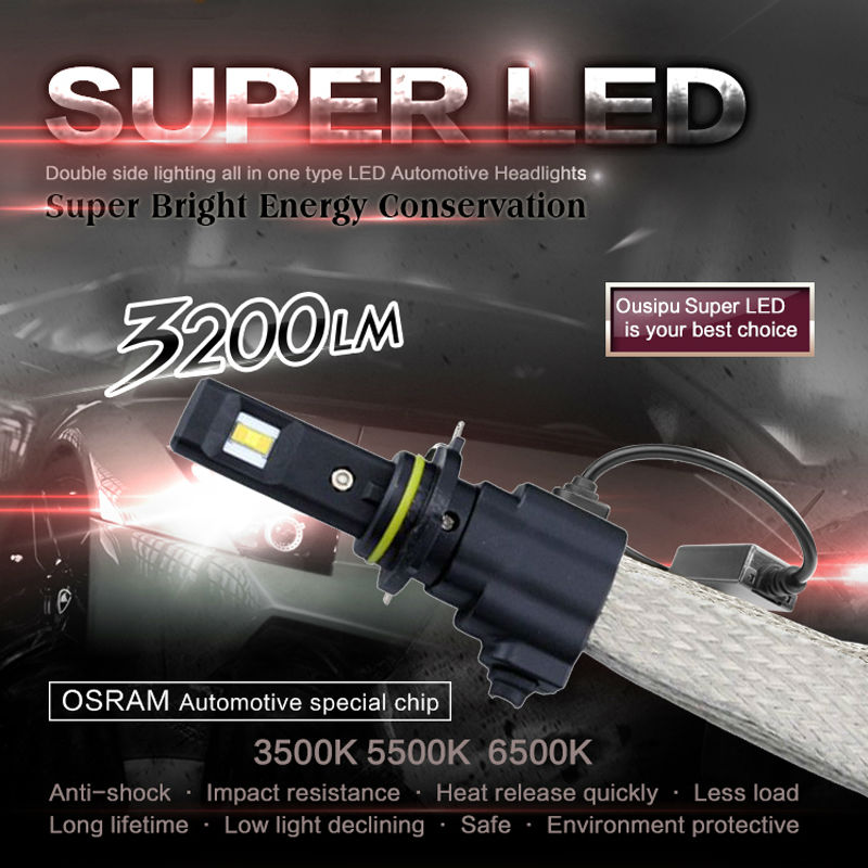 Universial kit H1 H3 <font><b>H7</b></font> H8 H9 H11 9005/HB3 9006/HB4 20W <font><b>3200LM</b></font> 6500K C-chip <font><b>LED</b></font> Headlight Red copper heat dissipation belt bulb