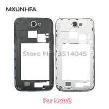 MXUNHFA 5pcs/lot Middle Frame Housing Bezel For Samsung Galaxy Note 2 N7100 Mid Plate with side buttons Replacement(China)