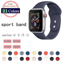 De silicona suave de deporte banda para Apple Watch serie 1/2/3/42mm 38mm pulsera de la muñeca correa iWatch 4 40mm 44mm deportes(China)