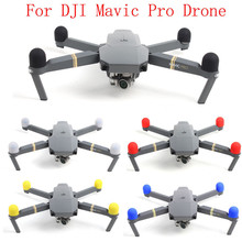 High Quality 4Pcs Black Silica Gel Motor Protective Cover Accessories For DJI Mavic Pro Drone Toys Wholesale Free Shipping