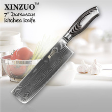 XINZUO 7 inche kitchen knives 73 layers Japanese VG10 Damascus chef knife Japanese woman chef knife wood handle free shipping