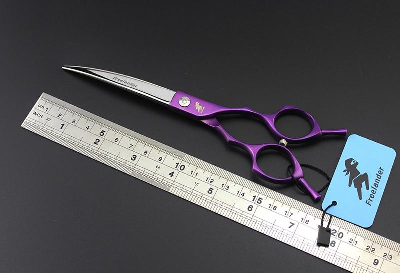 Curved Scissors (5)