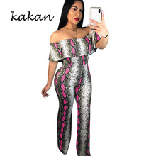 Kakan summer fashion womens jumpsuit word collar ruffled tube top casual trousers
