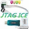 Frete grátis AVR USB Emulador depurador programador JTAG GELO para Atmel
