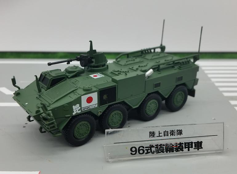 все цены на new Value 1:72 Japanese Self Defense Force 96 wheeled armored vehicle model Alloy model Collection model Holiday gifts онлайн