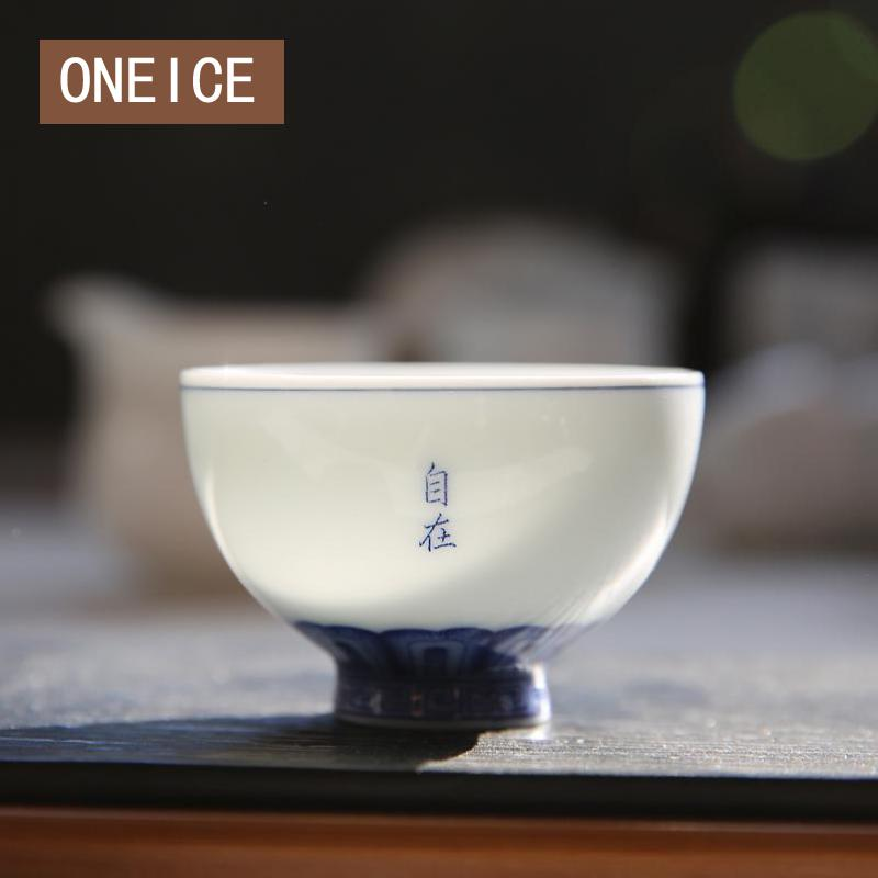 Chinese Style Delicate Handmade 55ml SmallTea Cup Jingdezhen Rough Pottery Tea Bowl Hand Painted Lotus Cup