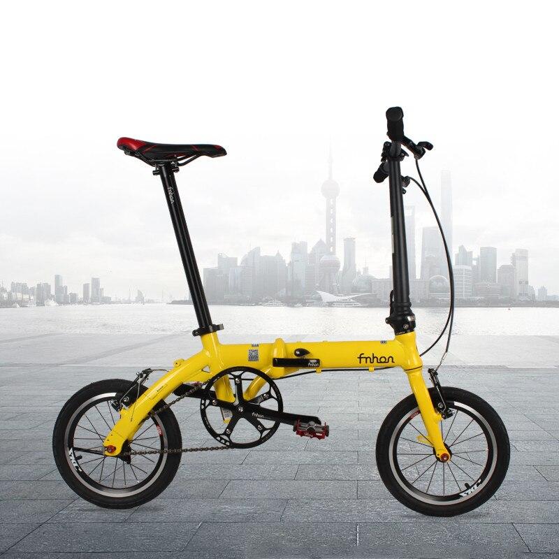 MEROCA 14 Inch Folding Bike Ultra-Light High Quality Bicycle External Three Shift / Single Speed Bike